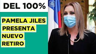 Retirar el 100% de las AFP: Pamela Jiles presenta proyecto para retiro total de fondos
