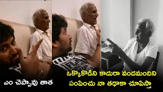 Hero Nani Hilarious Comedy With His Grand Father | Nani Family Fun Videos - RAJSHRITELUGU
