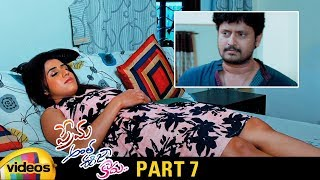 Prema Antha Easy Kadu Latest Telugu Full Movie HD | Rhajesh Kumar | Prajwal Pooviaha | Part 7 - MANGOVIDEOS