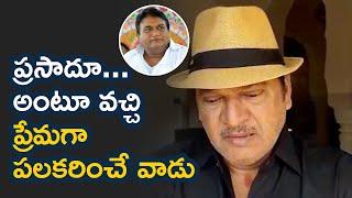 Rajendra Prasad About Actor Jaya Prakash Reddy | TFPC - TFPC