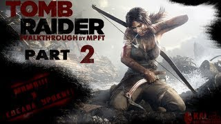 Прохождение Tomb Raider Часть 2 / Walkthrough Tomb Raider Part 2