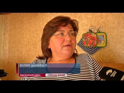 В Томской области началось досрочное голосование в Государственную Думу России