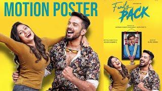"Superstar #PuneetRajkumar Presents ""FAMILY PACK""  - Telugu Film News | Latest Tollywood News | TFPC - TFPC"