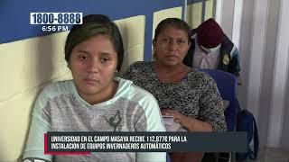 CNU informa planes a desarrollar por universidades de Nicaragua