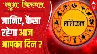 Zodiac gems and your future: Dr Larra Shah explains the connection | Khush Kismat (22 June 2021) - ABPNEWSTV