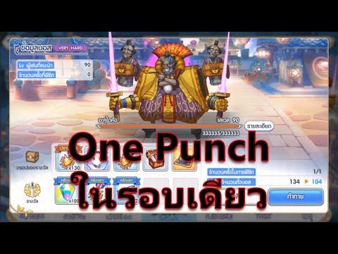 Princess-Connect-Re:-Dive-TH-บ