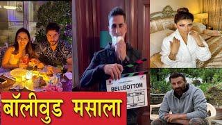 BOLLYWOOD | Jasmin-Aly की लंच डेट | Akshay की फिल्म 'Bell Bottom' इस दिन सिनेमाघरों में होगी रिलीज - IANSINDIA
