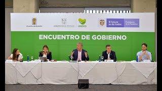 Presidente Duque al término del encuentro con los gabinetes de Antioquia y Medellín - 12/Feb/2020