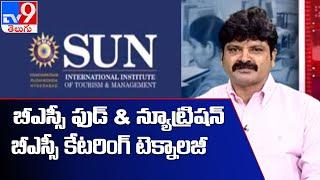 Sun International Institute | Management and Hotel Management | Career Plus - TV9 - TV9