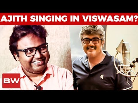 connectYoutube - Is Ajith Singing in Viswasam? | Imman Reveals Interesting Details | TK 979