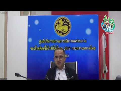 กระทรวงมหาดไทย-เชิญชวนเข้าร่วม