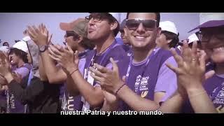 Tercer aniversario del Viaje Apostólico del Papa Francisco a Perú