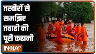 महाराष्ट्र के कोंकण में बारिश का कहर, जलमग्न हुआ कोल्हापुर, देखें तबाही का ड्रोन वीडियो - INDIATV