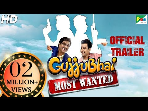 GujjuBhai - Most Wanted | Official Trailer | Siddharth Randeria, Jimit Trivedi | 23rd Feb 2018 | HD