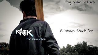 Kartik The cricketer | Trailer | Latest Telugu Short Film | Cricket Short Film | Varun The Devilion - YOUTUBE