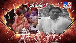 High Voltage : YS Sharmila vs TRS Saidireddy - TV9 - TV9