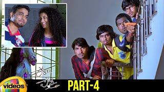 Pora Pove Telugu Full Movie   Karan   Sowmya   Romantic Telugu Movies   Part 4   Mango Videos - MANGOVIDEOS