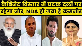 Reshuffle in Modi Cabinet: PM meets Amit Shah and JP Nadda, घटक दलों को मिलेगी तरजीह - ITVNEWSINDIA