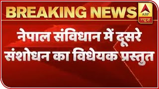 Nepal govt tables new map in Parliament for vote, includes parts of India - ABPNEWSTV