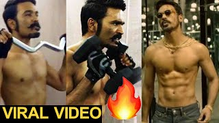 Actor Dhanush Workout Video Goes Viral - Telugu Film News | Latest Tollywood News | TFPC - TFPC