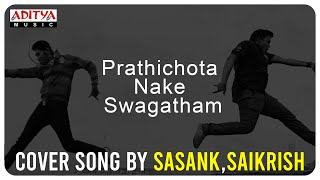 Prathichota Nake Swagatham Cover Song by Sasank,Saikrish | Govindudu Andarivadele Movie | Ram Charan - ADITYAMUSIC