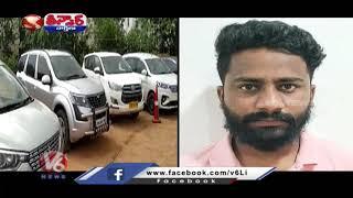 Police Arrest Rental Cars Selling Gang | V6 Teenmaar News - V6NEWSTELUGU