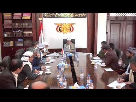 اجتماع مشترك  للاعلام الأمني والقضائي برئاسة رئيس مجلس القضاء الاعلى