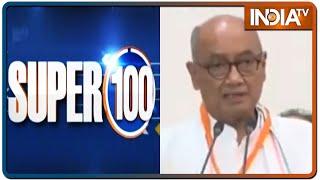 Super 100 News | June 12th, 2021 - INDIATV