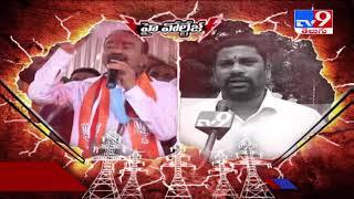 High Voltage  : Etela Rajender vs Balka Suman - TV9 - TV9