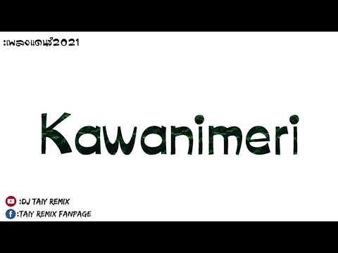 กำลังดังในTikTok!!!-(-Kawanime