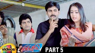 Thammudu Telugu Full Movie | Pawan Kalyan | Preeti Jhangiani | Brahmanandam | Part 5 | Mango Videos - MANGOVIDEOS