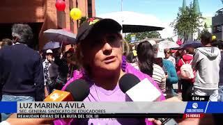 Así transcurrieron las marchas de profesores este jueves 20 de febrero en Bogotá