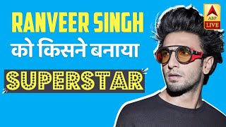 Ranveer Singh Birthday: How the actor made it in the industry | Bollywood Kisse - ABPNEWSTV
