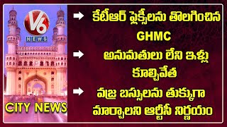 Ujjaini Mahankali Bonalu | KTR Birthday Flexies Removed | TSRTC On Vajra Buses | V6 Hamara Hyderabad - V6NEWSTELUGU
