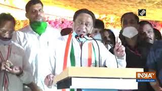 Ain't 'maharaja' or 'mama', I am Kamal Nath: Former MP CM - INDIATV