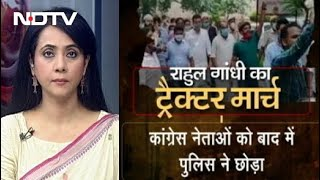 Rahul Gandhi किसान आंदोलन को समर्थन देने Tractor से संसद पहुंचे | Khabron Ki Khabar - NDTVINDIA