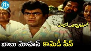 Babu Mohan Comedy Scene | Hello Alludu Movie Scenes | Suman | Rambha | Vanisri | Kota Srinivasa Rao - IDREAMMOVIES