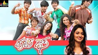 Happy Days Shortened Movie | Varun Sandesh, Tamannah, Nikhil | Sri Balaji Video - SRIBALAJIMOVIES