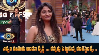 Big Boss 4 Day -14 Highlights | BB4 Episode 15 | BB4 Telugu | Nagarjuna | IndiaGlitz Telugu - IGTELUGU