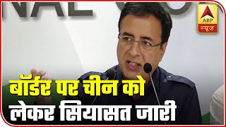 Congress targets PM Modi with an old tweet over China - ABPNEWSTV