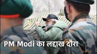 Ladakh का जर्रा-जर्रा भारतीय जवानों के पराक्रमों की गवाही देता है: PM Modi - NDTVINDIA