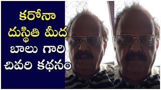 SP Balasubramaniam Yajrashastry Poetry about Corona | SP Balu | TFPC - TFPC