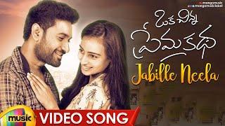 Jabille Neela Full Video Song | Oka Chinna Prema Katha Movie | Sundeep Pagadala | Rajeshwari | Virat - MANGOMUSIC