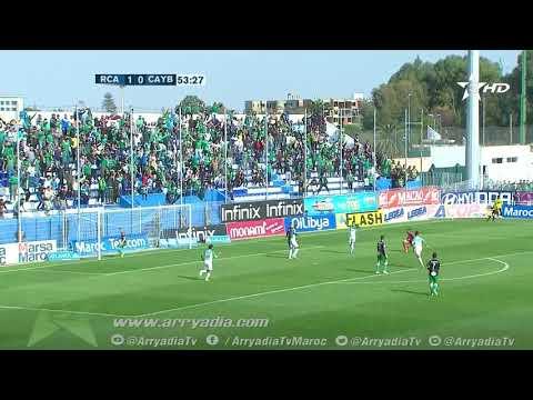 الرجاء البيضاوي 2-0 يوسفية برشيد هدف محمود بنحليب