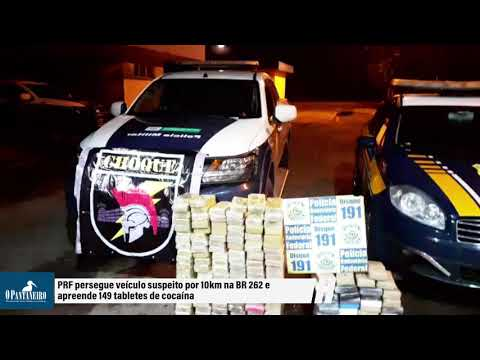PRF persegue veículo suspeito por 10km na BR 262 e apreende 149 tabletes de cocaína