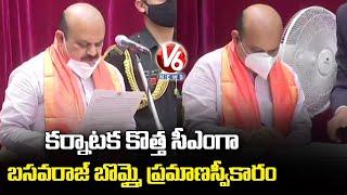Basavaraj Bommai Takes Oath As Karnataka CM | V6 News - V6NEWSTELUGU