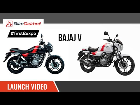 Bajaj V | Launch Video | BikeDekho.com