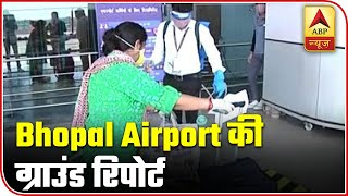 Bhopal airport changes daily operations to combat Coronavirus - ABPNEWSTV