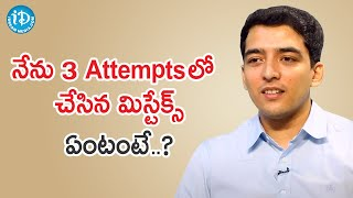 One Must Be Focused and Selective - Civil's Topper MV Sathya Sai Karthik | Dil Se With Anjali - IDREAMMOVIES