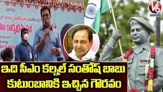 Minister KTR Speech At Inauguration Of Col Santosh Babu Statue | Suryapet | V6 News - V6NEWSTELUGU
